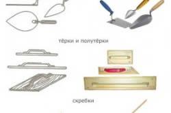 Инструменты для ручного нанесения штукатурки