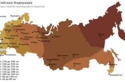 Карта глубины промерзания грунта.