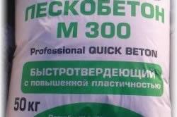 Для заливки опалубки на пучинистых грунтах используйте бетон марки М 200-300.