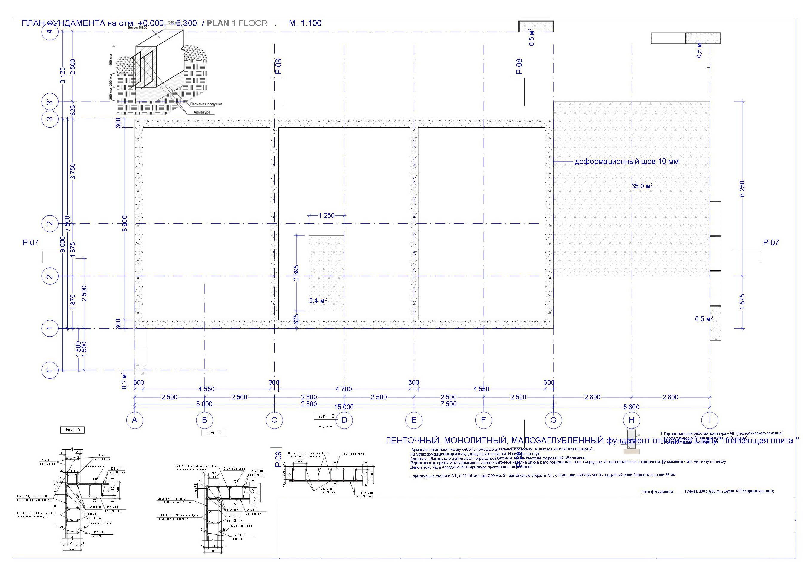 Исполнительная схема раскладки фундаментных блоков